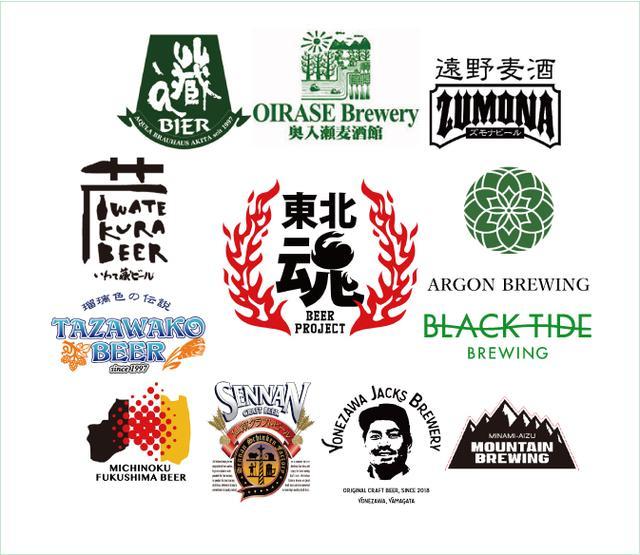 画像2: 東日本大震災から10年目となる「東北魂ビールプロジェクト」