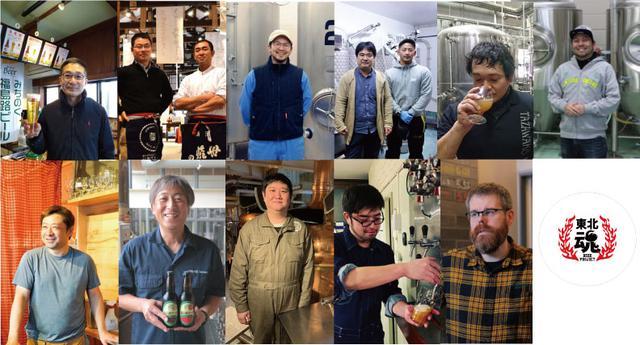画像: 「第15回 東北魂ビールプロジェクト」リリースビール一覧