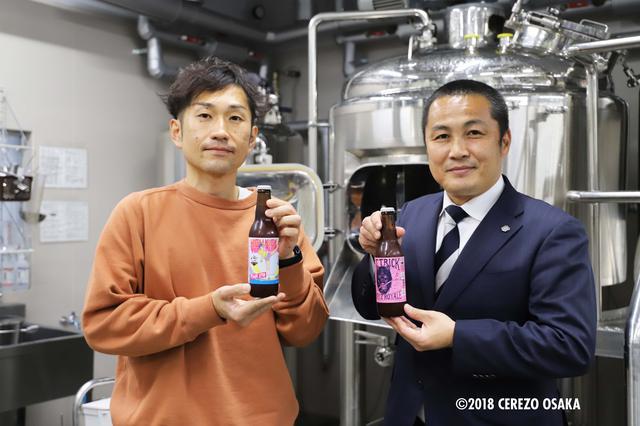 画像: セレッソ大阪の森島寛晃社長(右)とDerailleur Brew Works代表の山﨑昌宣氏(左)