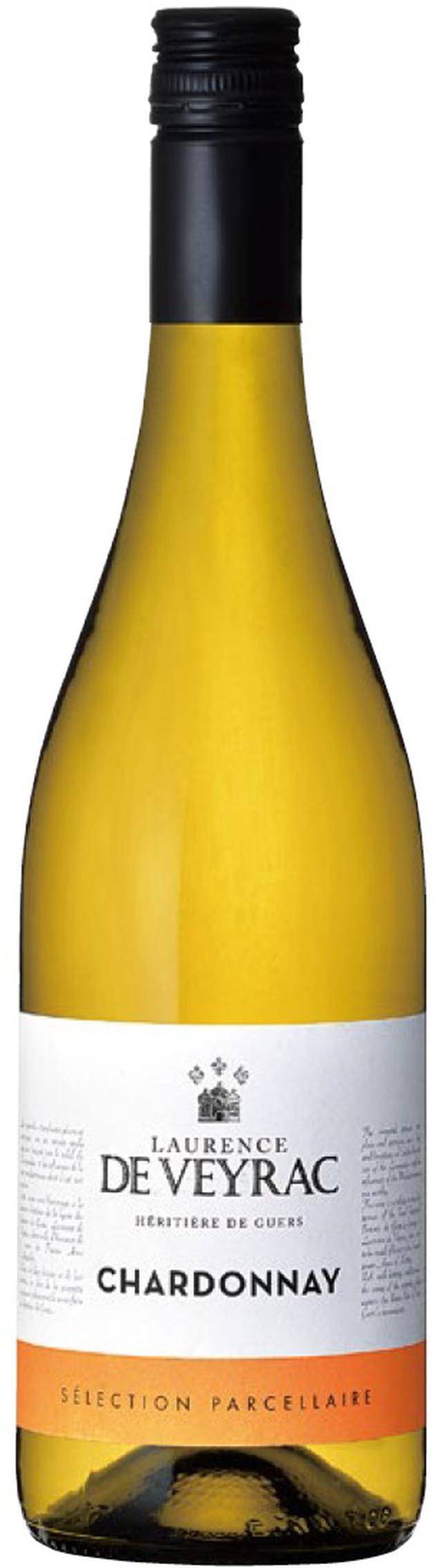 画像1: ワイン王国 2021年3月号/No.121 お勧め5ツ星の買える店(1000円台で見つけたシャルドネ)