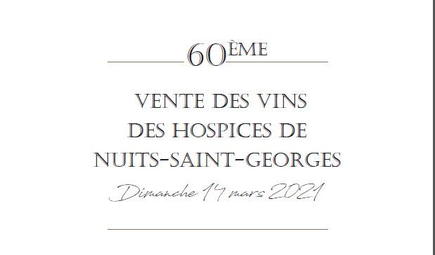 画像1: 「オスピス・ド・ニュイ・サン・ジョルジュの競売会」を開催。落札額が過去最高を更新