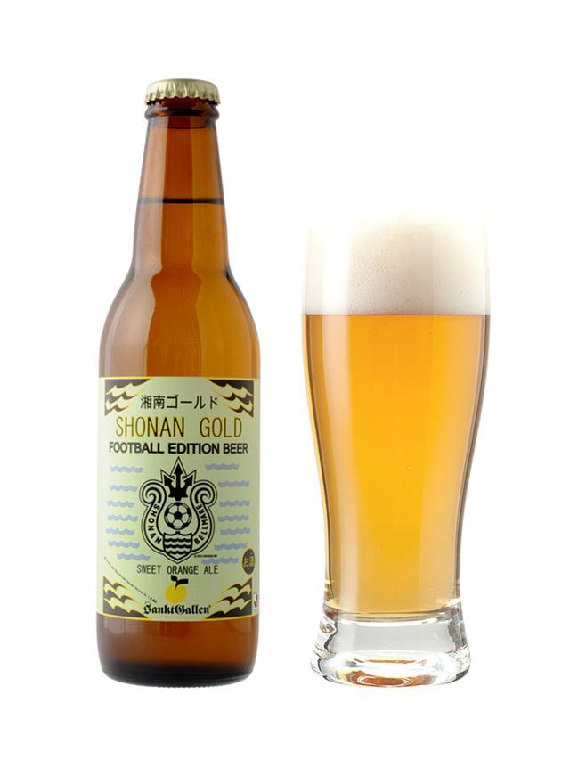 画像: ビールラインナップ-ベルマーレビール | 元祖地ビール屋【サンクトガーレン】