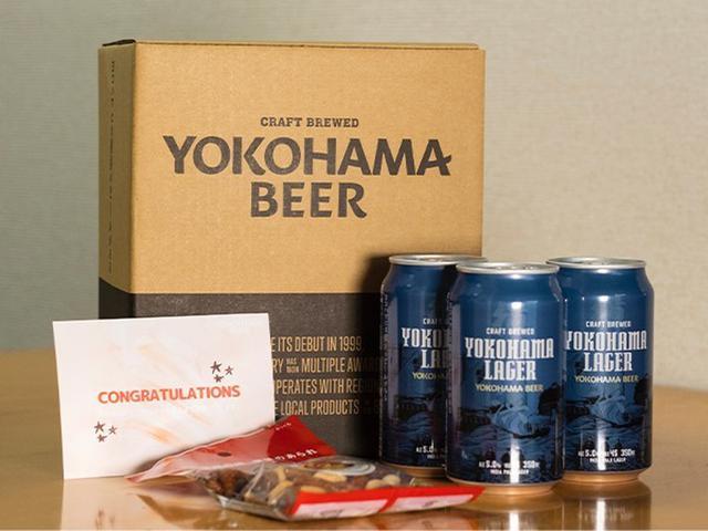 画像1: 横浜ビールが新社会人に贈るエール。横浜ラガー&横濱ビア柿がセットになった目玉価格の「新社会人応援BOX」を販売中!