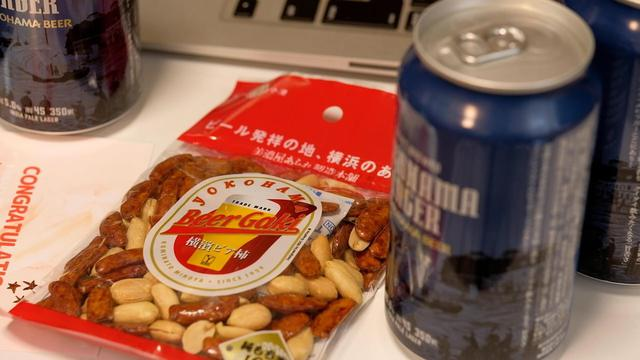 画像2: 横浜ビールが新社会人に贈るエール。横浜ラガー&横濱ビア柿がセットになった目玉価格の「新社会人応援BOX」を販売中!