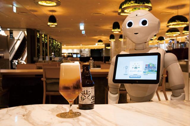 画像: 「魅惑のビア・アミューズメント」ではペッパーくんがたくさんいるカフェ「ペッパーパーラー」をご紹介