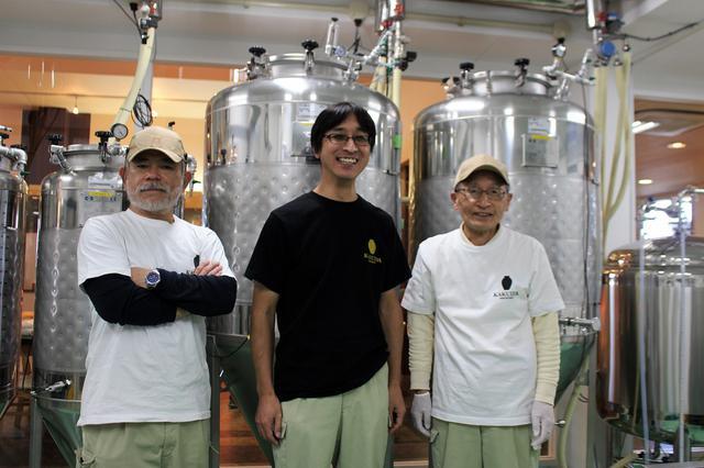 画像: 右から、ブルワーの伊集院一智さん、竹下義隆さん、新山義友さん