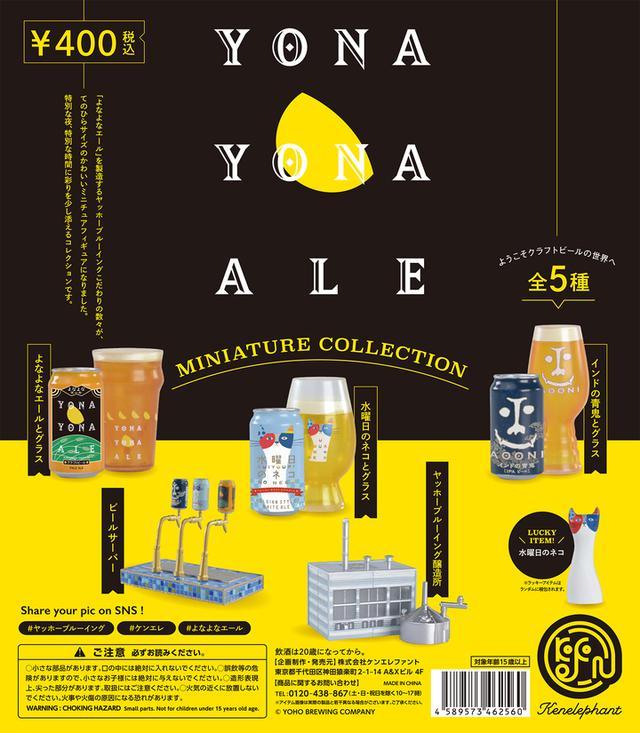 画像: ビールは泡の量まで本物そっくりに色味を再現