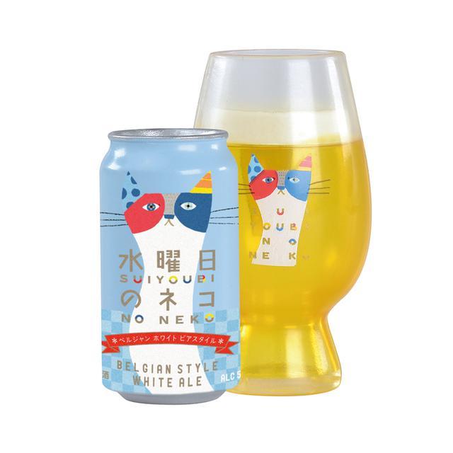画像: ◀水曜日のネコはベルギー生まれのビアスタイル「ベルジャンホワイトエール」。フルーティですっきりとした飲み口、淡い水色のカラーで目を引く缶のミニチュアと、公式ビアレストラン「YONA YONA BEER WORKS」で使われている専用グラスのミニチュアとのセットです。サイズ:水曜日のネコ:約H2.6cm×W1.3cm / グラス:約H3.4cm×W1.9cm
