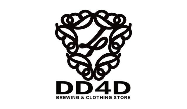 画像: Brewery Online Store | DD4D BREWING & CLOTHING STORE | 4−2 6DD4Dビル1F