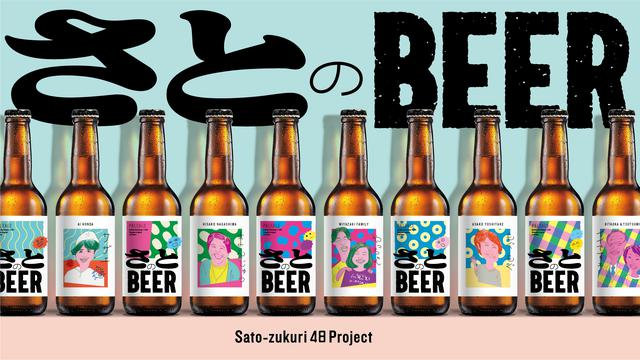 画像2: ビール大麦の名産地、宗像市の団地で醸造するクラフトビール