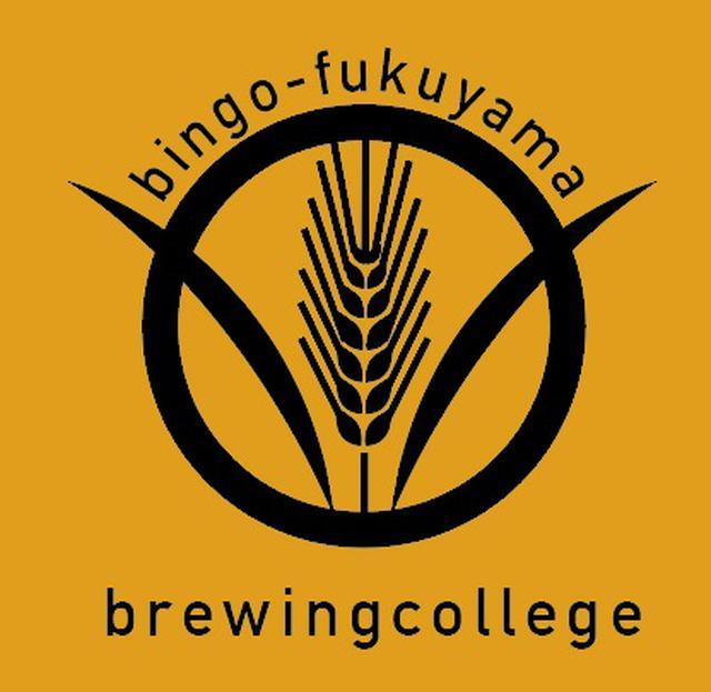 画像: 年齢確認 備後福山ブルーイングカレッジ&THE BEER