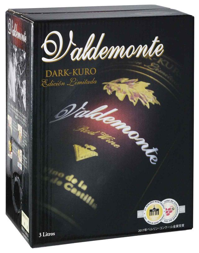画像: 『バルデモンテ ダーク NV』 生産地:スペイン/ヴィノ・デ・ラ・ティエラ・カステーリャ 品種:ガルナッチャ・ティントレラ、 テンプラニーリョ 希望小売価格:3L:2618円(税込)