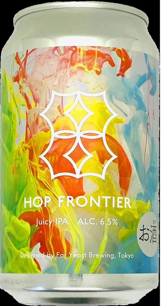 画像: Far Yeast Hop Frontier Juicy IPA