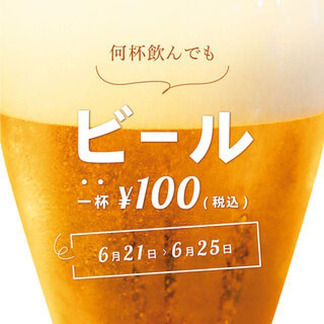 画像: BARBARA GOOD BEER RESTAURANT (名古屋/ビアホール・ビアレストラン)