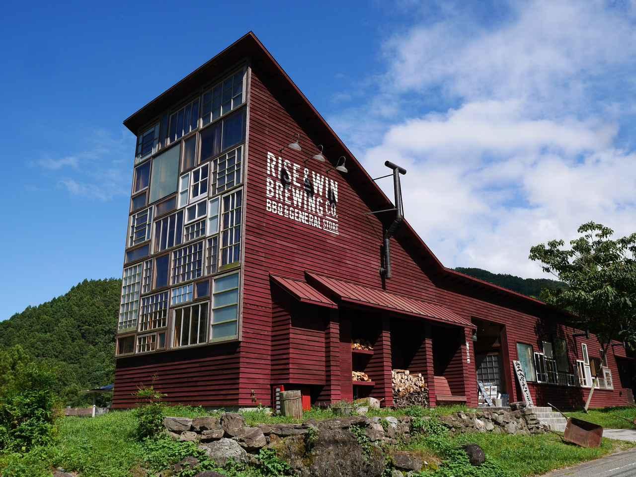 画像: 2003年にゴミ自体を出さない「ゼロ・ウェイスト宣言」をしたことでも知られる徳島県上勝町の「RISE & WIN Brewing Co. 」。東京東麻布にも「カミカツタップルーム)」を出店する人気のブルワリーだ