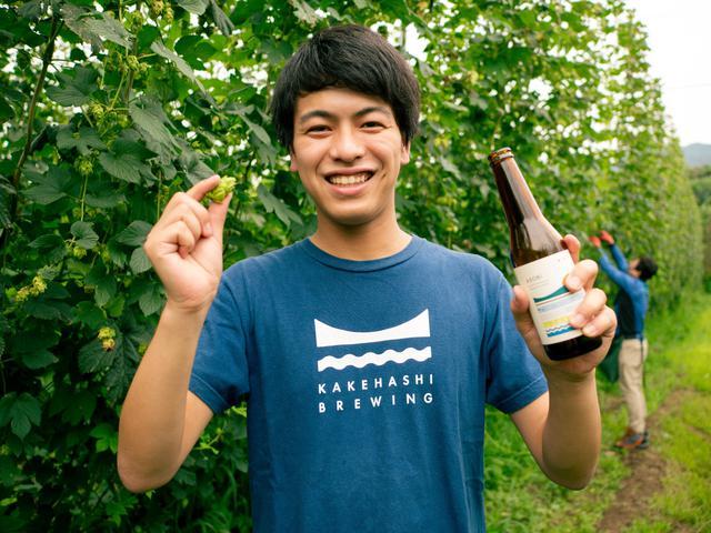 画像: 「かけはしブルーイング」代表  濱田祐太 氏(画像はクラウドファンディングのプロジェクトより)