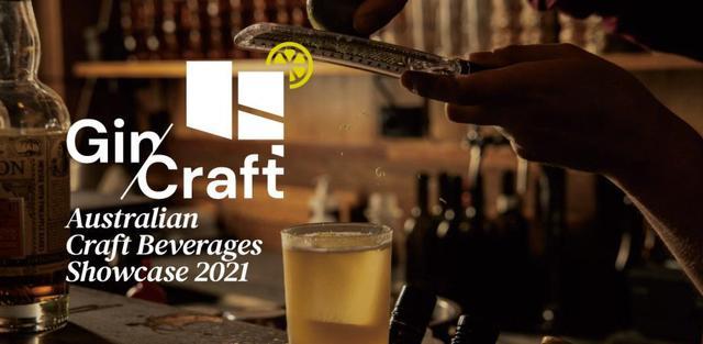 画像: Australian Craft Beverages Showcase 2021