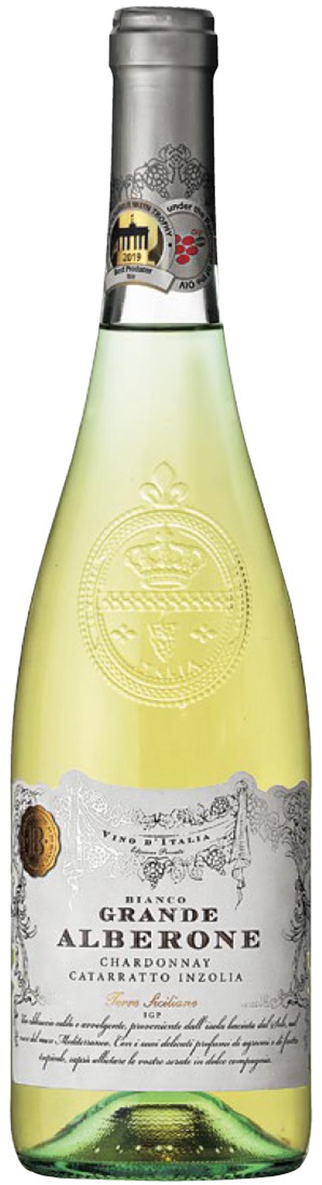 画像3: ワイン王国 2021年7月号/No.123 お勧め5ツ星の買える店(1000円台で見つけた和食に合う白ワイン)