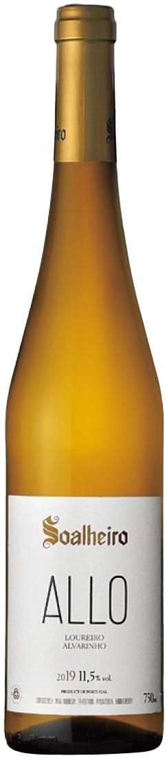 画像6: ワイン王国 2021年7月号/No.123 お勧め5ツ星の買える店(1000円台で見つけた和食に合う白ワイン)