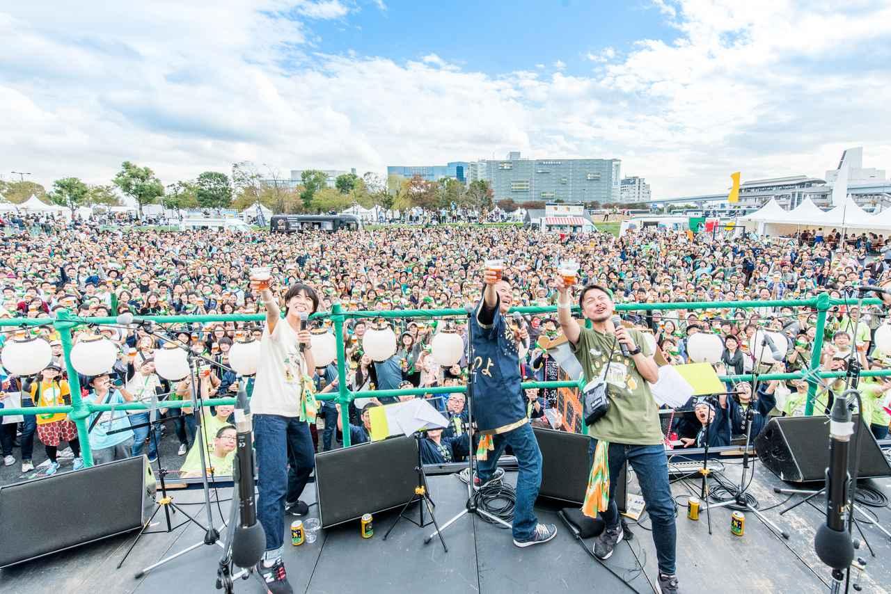 画像: 2018年にお台場で開催された「よなよなエールの超宴inお台場」。なんと5,000人を超えるファンが一堂に会した