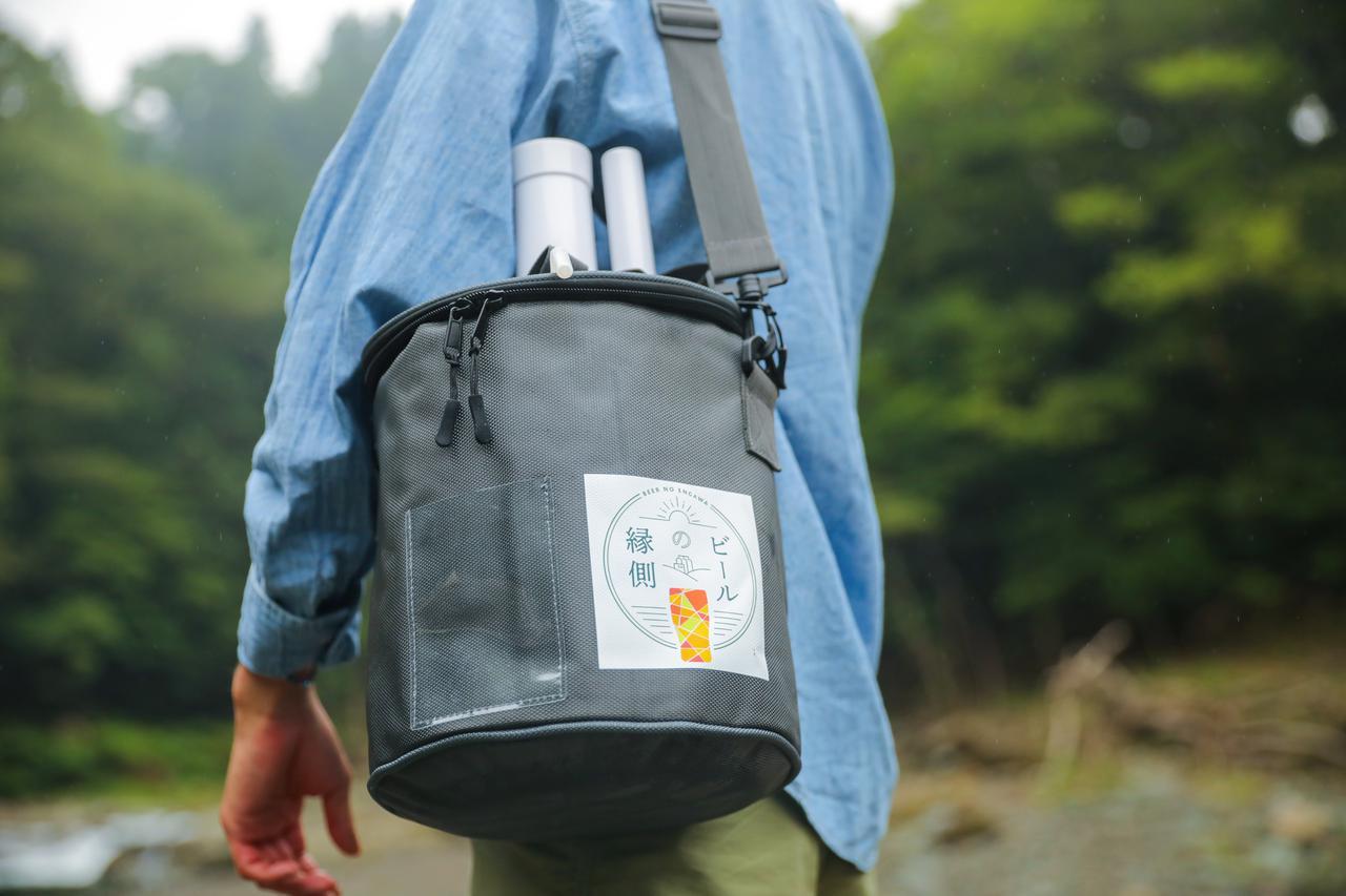 画像: 3L用保冷バッグ、¥2,750(送料・税込み)