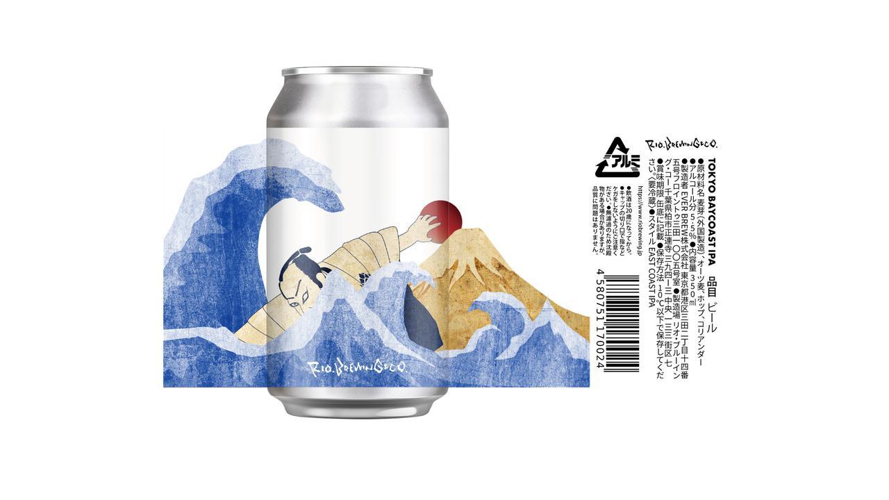 画像: 商品名:TOKYO BAYCOAST IPA(トーキョー ベイコースト IPA) Alc 5.5%、内容量:330ml スタイル:EAST COAST IPA