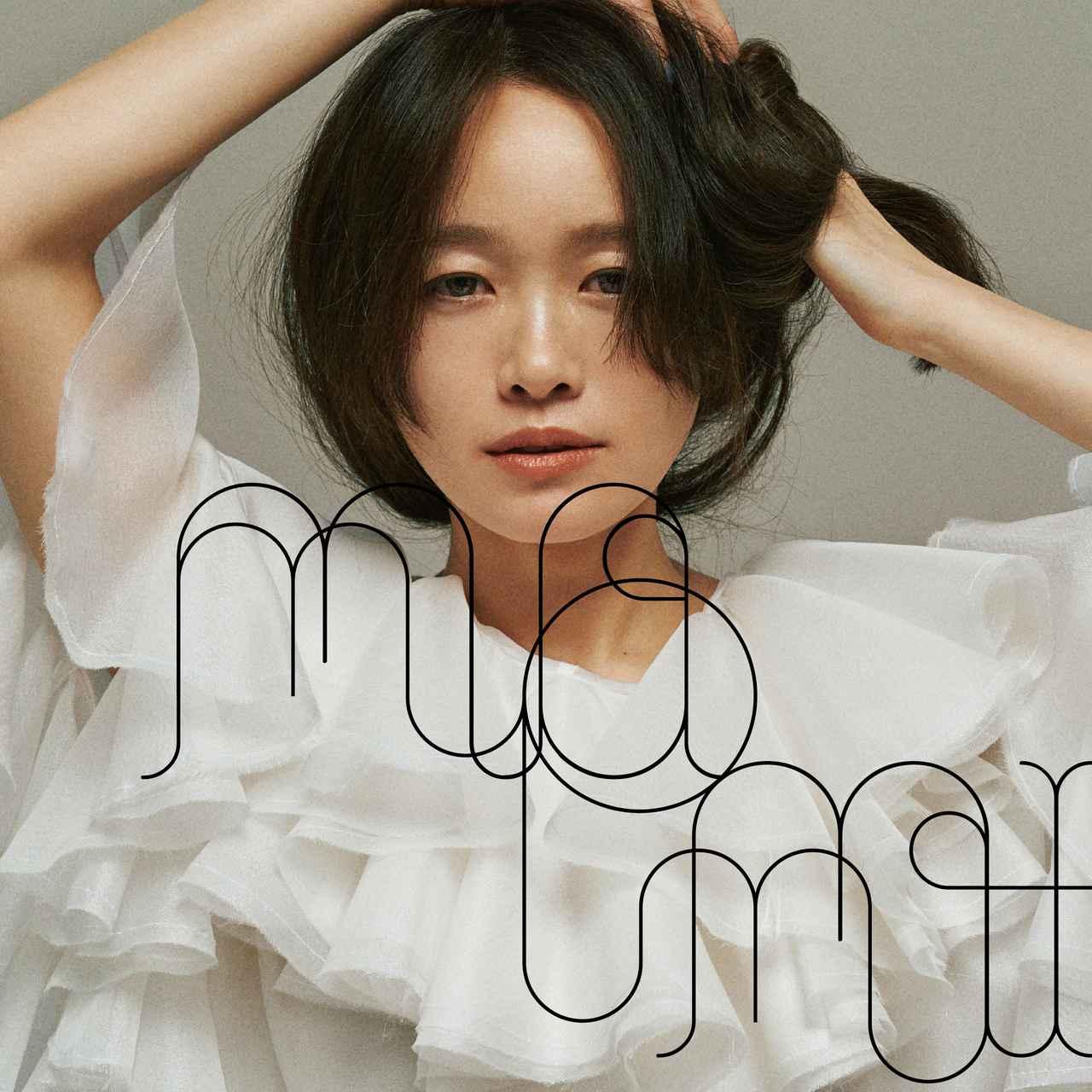 画像: 「いただきます」収録アルバム NakamuraEmi 「Momi」