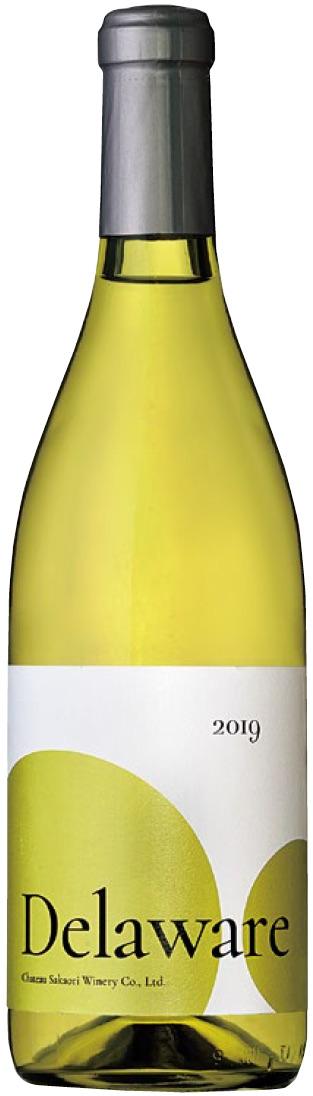画像6: ワイン王国 2021年9月号/No.124 お勧め5ツ星の買える店(1000円台で見つけた夏のアウトドアワイン)