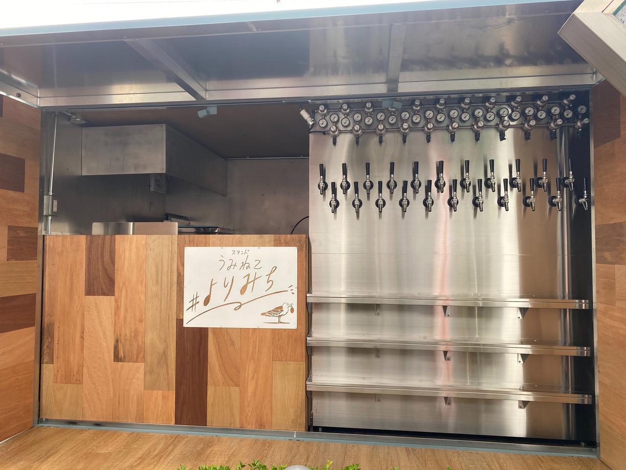 画像1: 日本全国のクラフトビールが最大22種類楽しめるキッチンカー