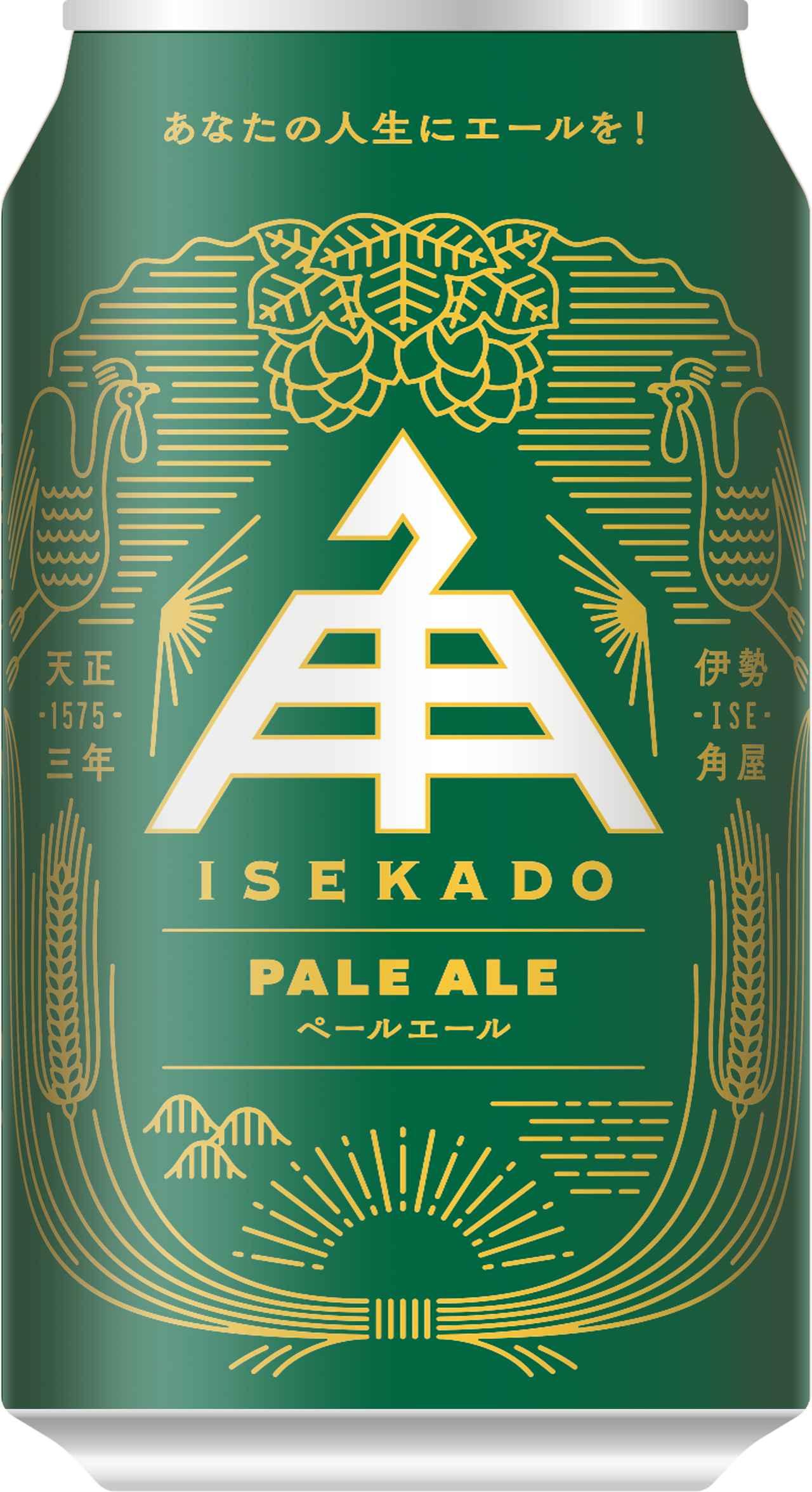画像: アルコール度数:5.0% IBU:35 メーカー直販価格:345円(税別)