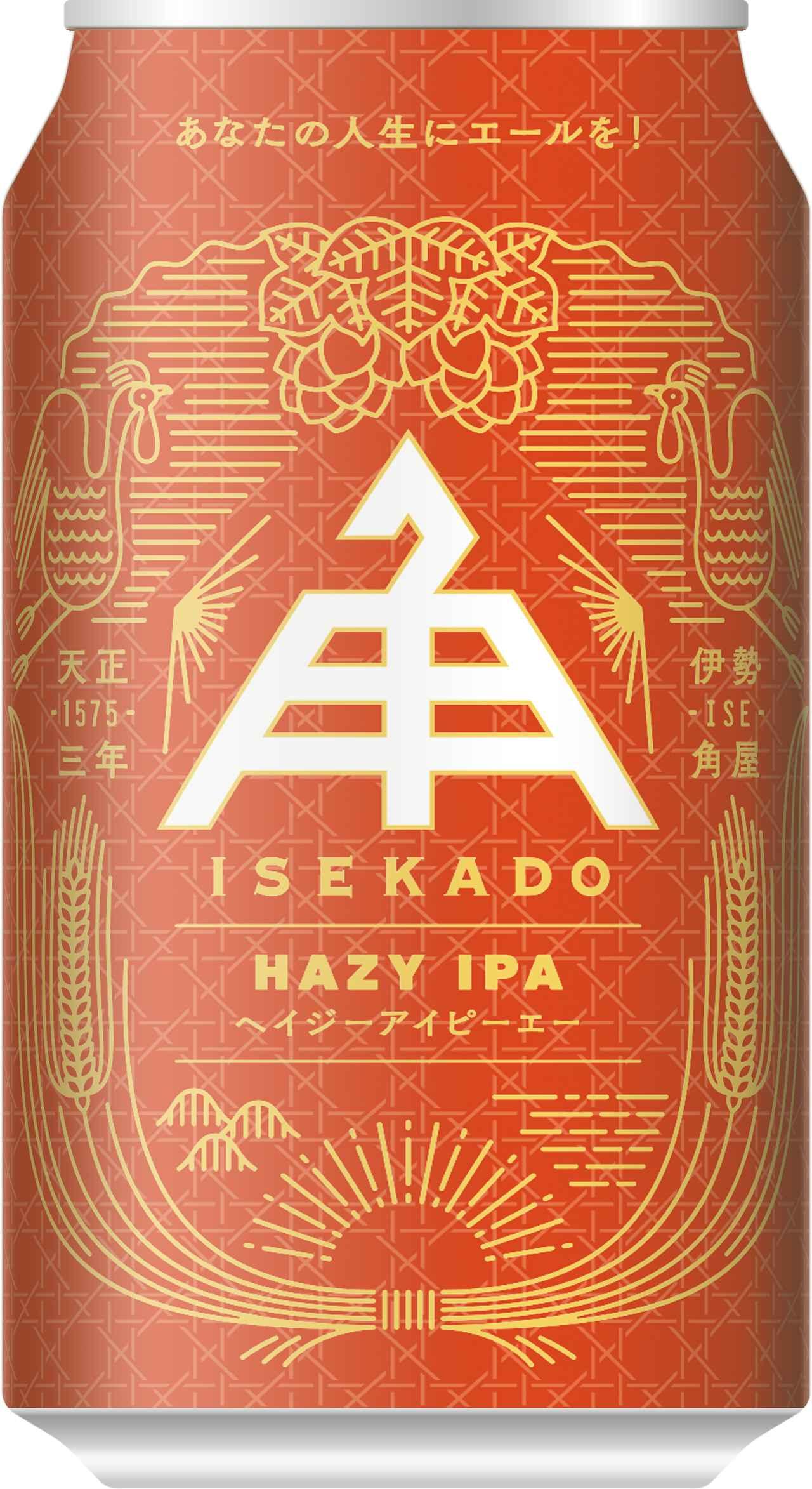 画像: アルコール度数:6.5% IBU:50 メーカー直販価格:517円(税別)