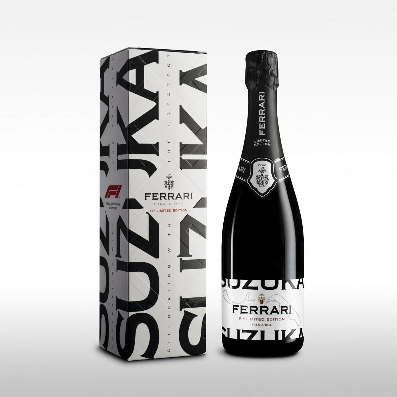 画像4: F1公式スパークリングワイン『フェッラーリ』からF1ロゴ入りボトルと『鈴鹿』ボトルが発売!