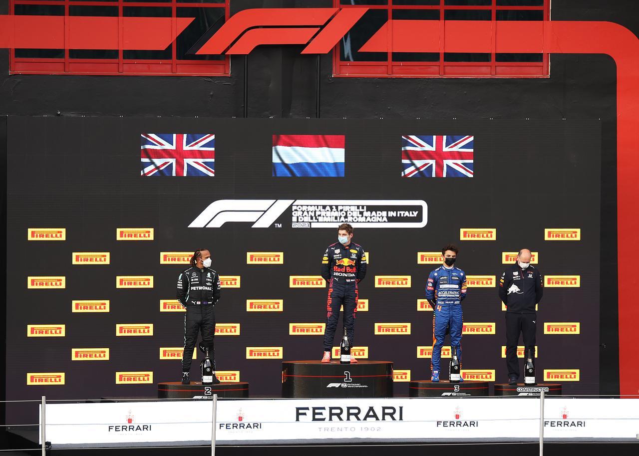 画像1: F1公式スパークリングワイン『フェッラーリ』からF1ロゴ入りボトルと『鈴鹿』ボトルが発売!