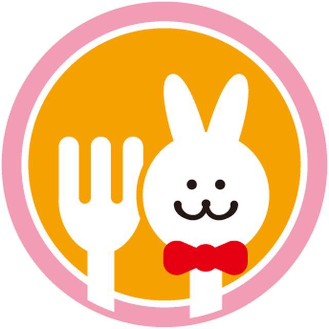 画像: おうちで作るかわいいうさぎさんのいちご大福
