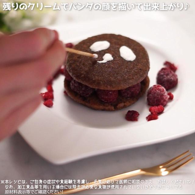 画像8: バレンタインの定番、「マカロン」がケーキに!?存在感抜群のマカロンパンダケーキでサプライズ!