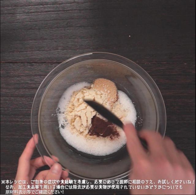 画像3: バレンタインの定番、「マカロン」がケーキに!?存在感抜群のマカロンパンダケーキでサプライズ!