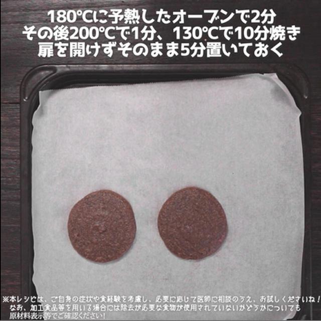 画像5: バレンタインの定番、「マカロン」がケーキに!?存在感抜群のマカロンパンダケーキでサプライズ!
