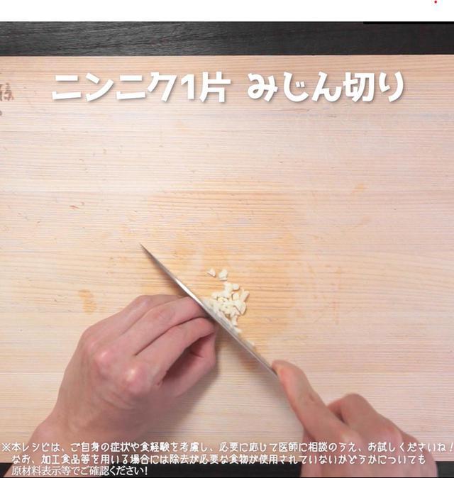 画像3: ガッツリお肉を食べたい時にリュウジさんの 豚丼