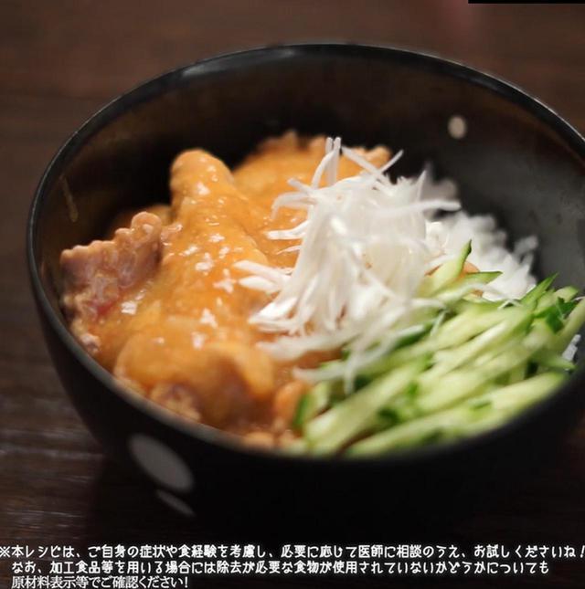 画像6: ガッツリお肉を食べたい時にリュウジさんの 豚丼