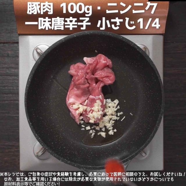 画像4: ガッツリお肉を食べたい時にリュウジさんの 豚丼