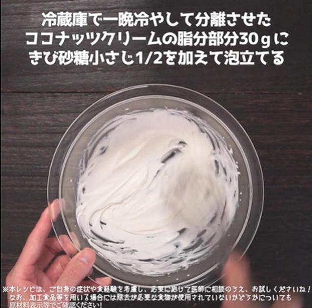 画像6: バレンタインの定番、「マカロン」がケーキに!?存在感抜群のマカロンパンダケーキでサプライズ!