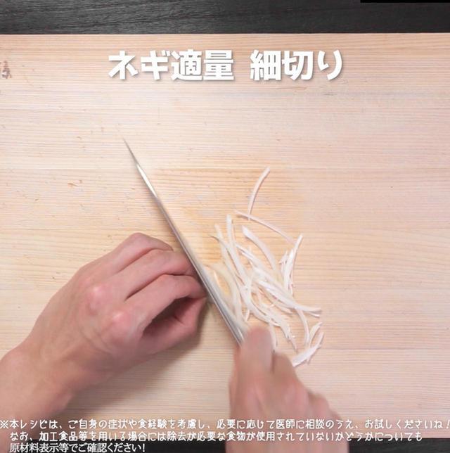 画像2: ガッツリお肉を食べたい時にリュウジさんの 豚丼