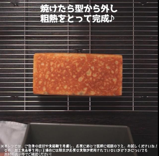 画像8: オーブンから香るいいにおいがたまらない!米粉を使ってつくる食パン