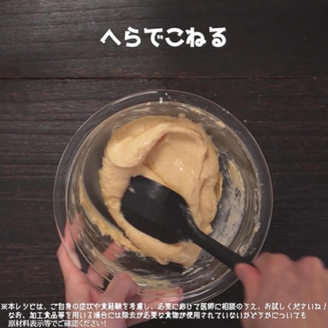 画像3: オーブンから香るいいにおいがたまらない!米粉を使ってつくる食パン