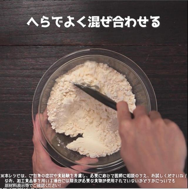画像2: オーブンから香るいいにおいがたまらない!米粉を使ってつくる食パン