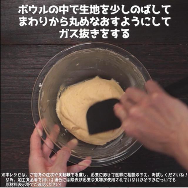 画像5: オーブンから香るいいにおいがたまらない!米粉を使ってつくる食パン