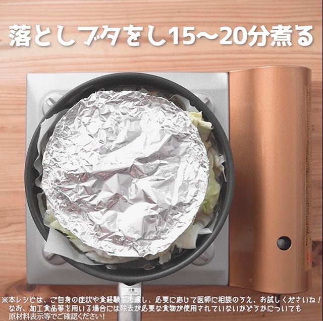 画像9: 今日のメインディッシュに迷ったら!重ねて簡単!JAグループさんのきゃべつとひき肉の重ね煮