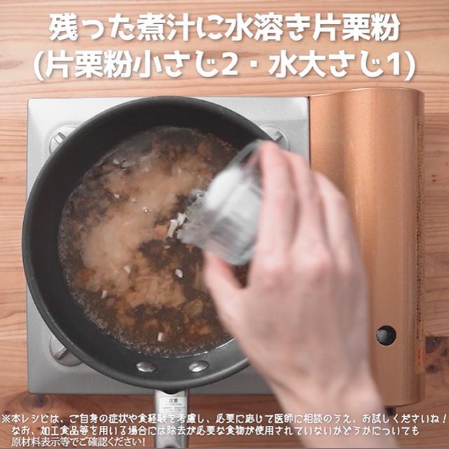 画像11: 今日のメインディッシュに迷ったら!重ねて簡単!JAグループさんのきゃべつとひき肉の重ね煮