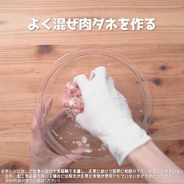 画像7: 今日のメインディッシュに迷ったら!重ねて簡単!JAグループさんのきゃべつとひき肉の重ね煮