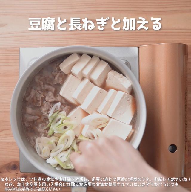 画像6: 四穀つゆと牛肉がベストマッチ‼ごはんがすすむ、にんべんさんの肉豆腐